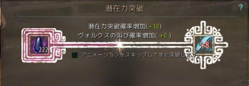 201708020-1
