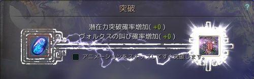 20180305-11