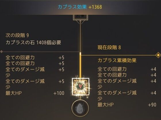 20210501-02