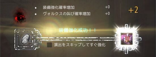 20191109-02