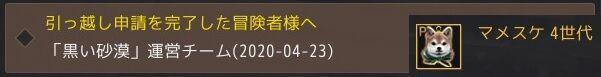 20200524-04