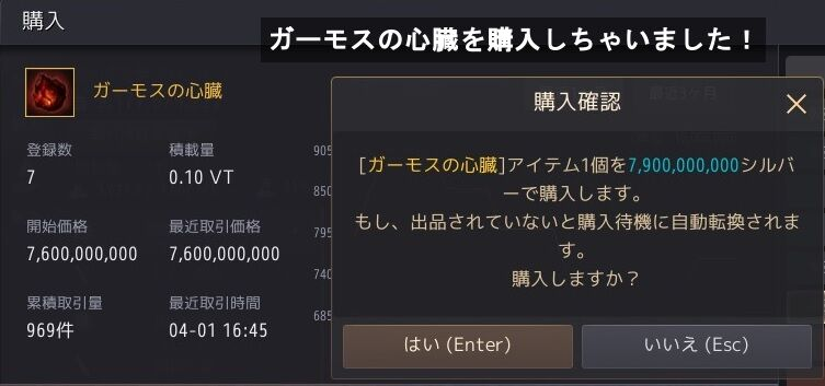 20200503-04