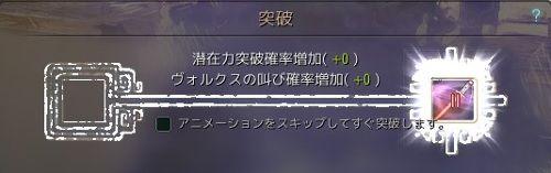 20180416-04