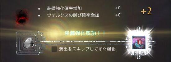 20191111-02