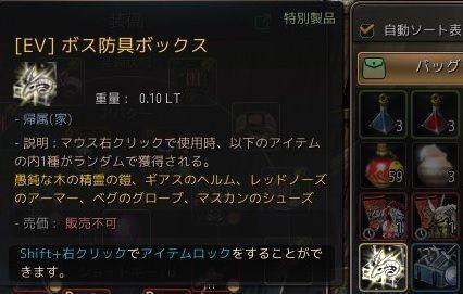 20180807-04