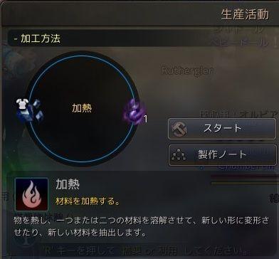20180518-03