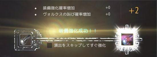 20190828-07
