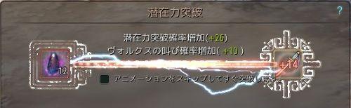 20171021-24