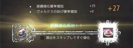 20191027-11
