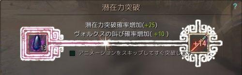 20171021-23
