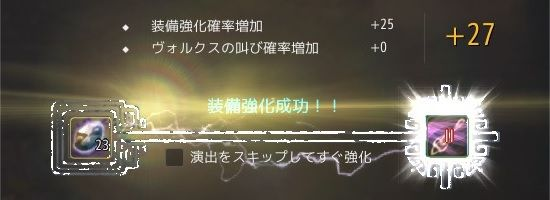 20191027-15