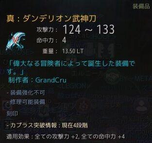 20200707-04