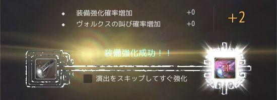20190828-03