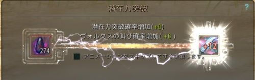 201708020-8