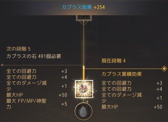 20200630-04