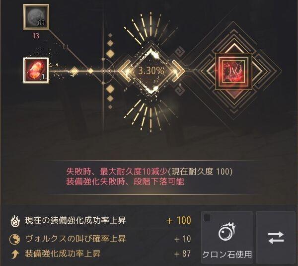 20201125-01