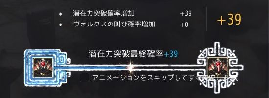 20190125-07