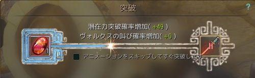 20180420-01