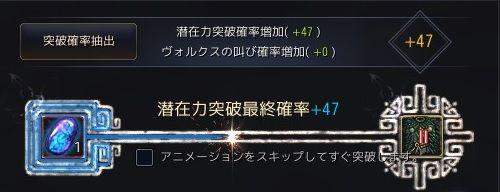 20190118-06