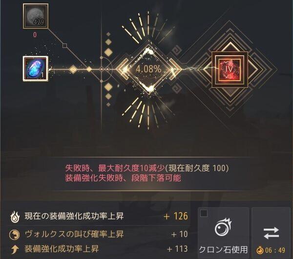 20210807-05