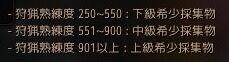 20200126-05