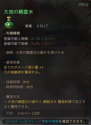 20180123-9