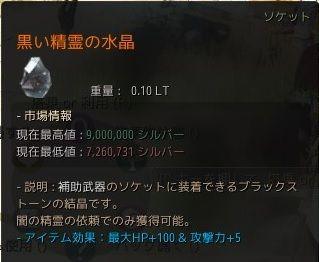 20171116-6