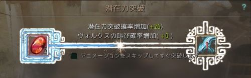 201708020-19