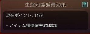 20180425-02