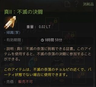 20200926-01