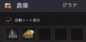 20190503-02