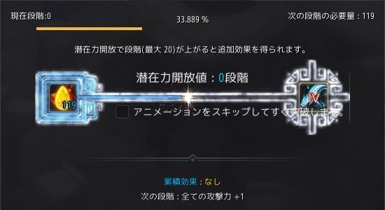 20190123-04