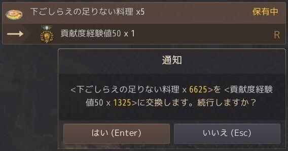 20200519-01
