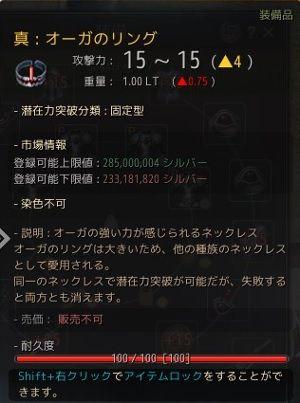 20171224-7