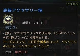 20180516-04
