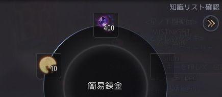 20190907-01