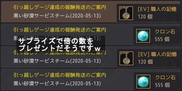 20200622-01