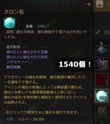 20200702-03