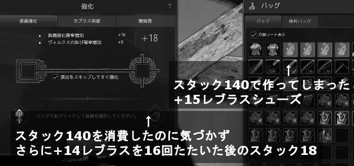 20190820-03