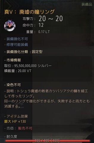20210713-11