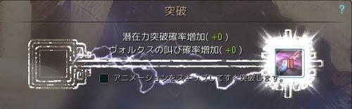 20180129-34