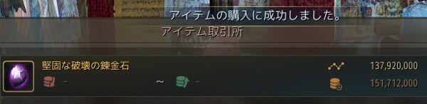 20180522-01