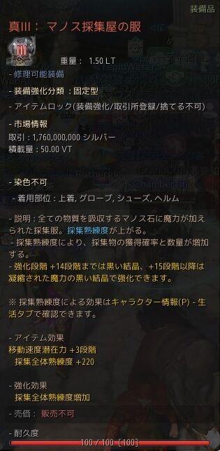 20200805-03