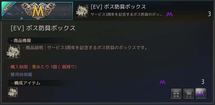 20180807-03