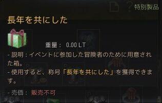 20210704-01