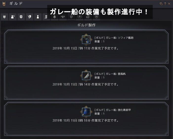 20191124-10