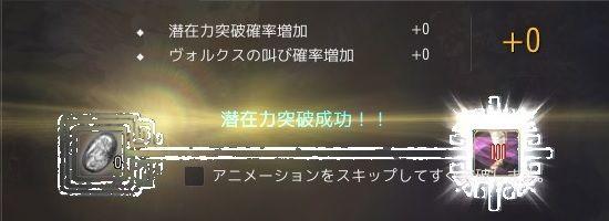 20190325-14