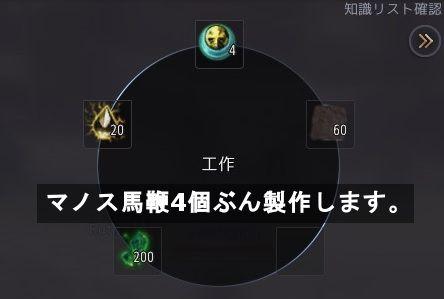 20191025-05