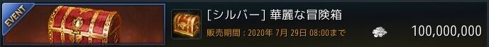 20200912-01