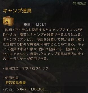 20180930-06